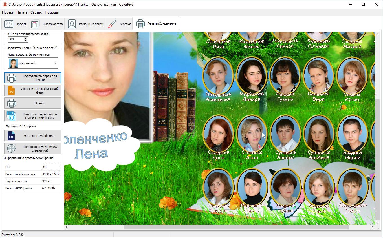 Русском языке без регистрации и смс
