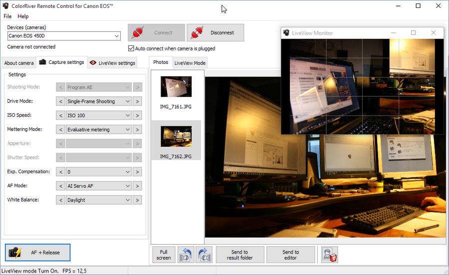 kamera capture software