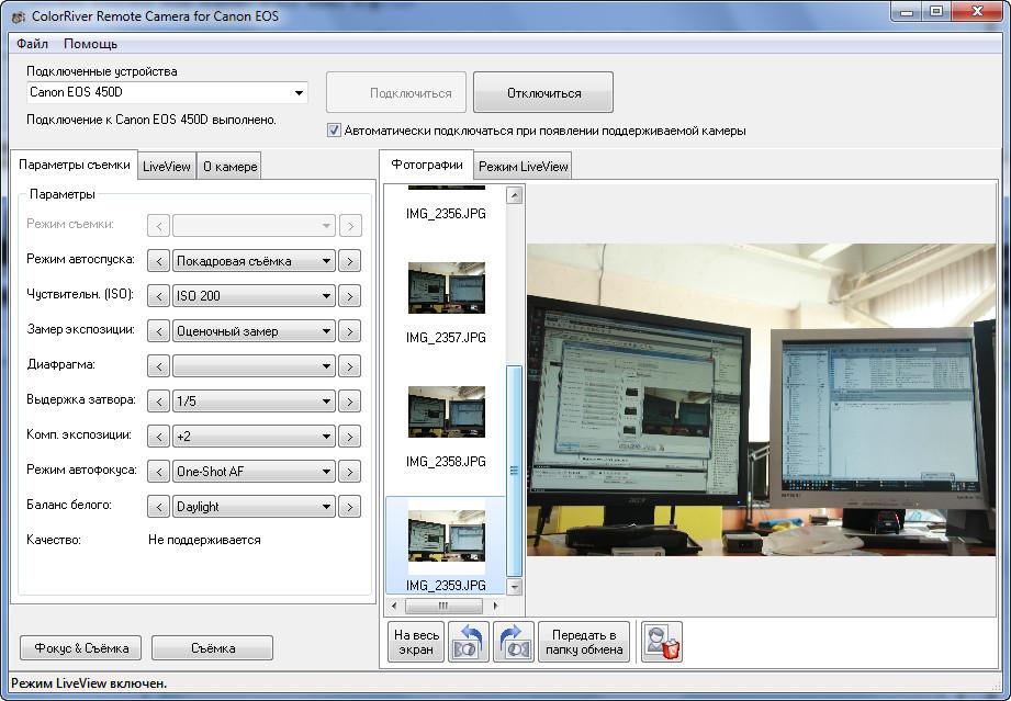 Программу Для Замедленной Съемки На Компьютер